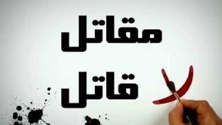 أخبار عربية | جلسات تدريبية للمقاتلين حول المعايير الإنسانية في الحروب