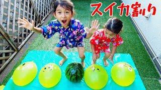 2017夏スイカ割り☆今年はダミー水風船に注意!!himawari-CH thumbnail