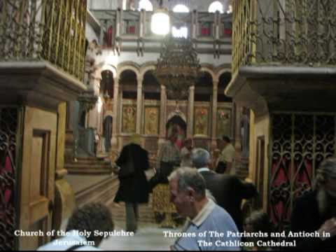 Church of The Holy Sepulchre, Christian Quarter, Jerusalem