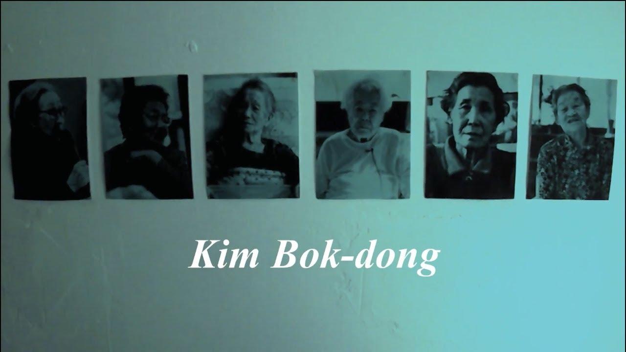 Download Kim Bok-Dong 2020 Sooa Lee Jiwon Lee