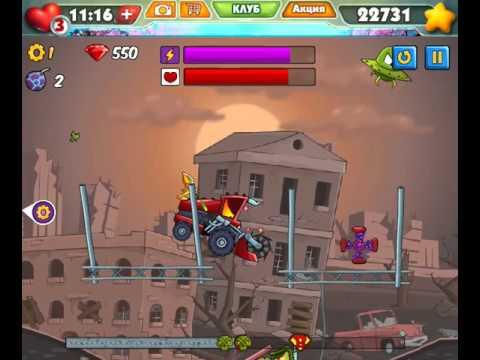Хищные машины 2 безумные мечты gt Онлайн Игра