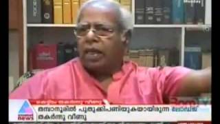 Thilakan About Mammootty and Mohanlal.flv