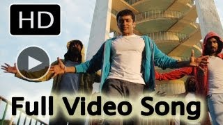 Surya Son of Krishnan Movie | Yegasi Yegasi Video Song | Surya, Sameera Reddy, Ramya