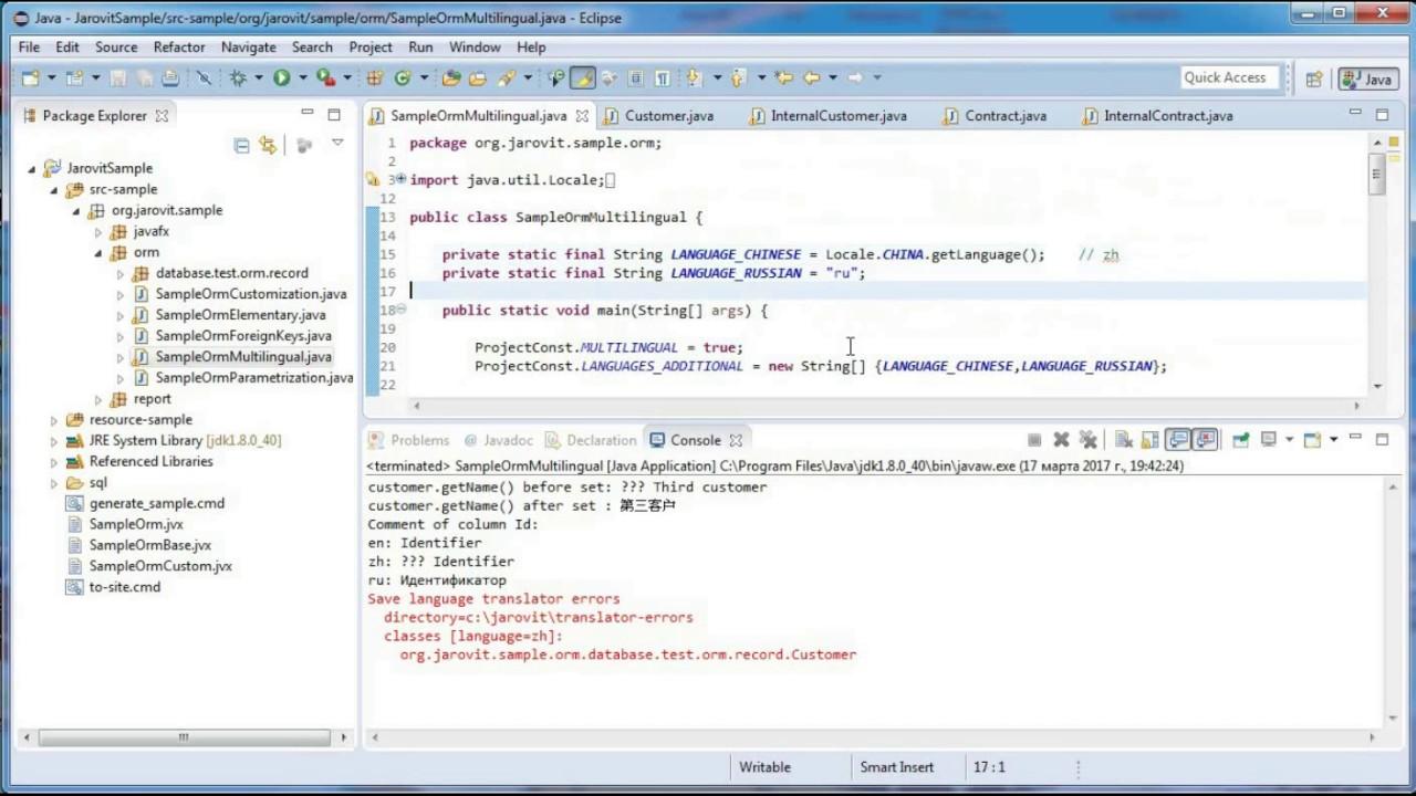 Jarovit org | Java ORM | Мультиязычность