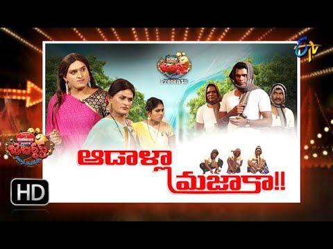 Jabardasth | 22nd November 2018 | Full Episode | ETV Telugu