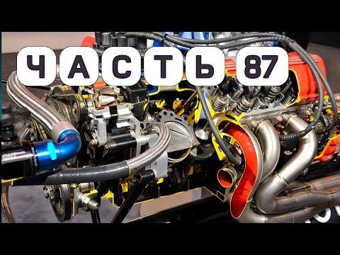 Ремонт мотора Kawasaki ZZR 87 часть
