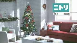 ニトリCM ニトリのクリスマス篇 thumbnail