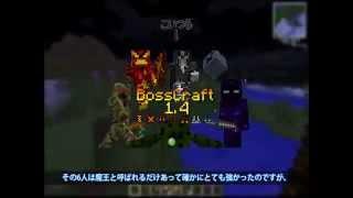 【Minecraft】地上に光を取り戻す為のダンジョン攻略 Part1【ゆっくり実況】 thumbnail
