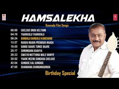 hamsalekha-kannada-film-hit-songs-|-vol-2-|-birthday-special-|-kannada-old-songs