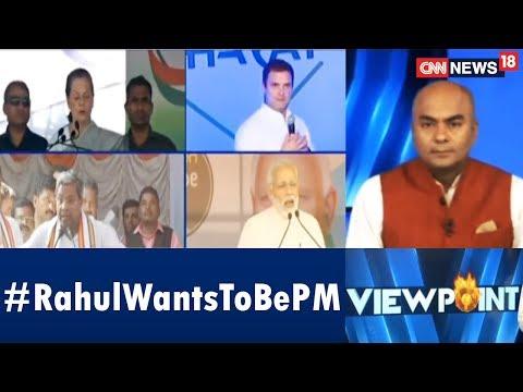 Has RaGa's PM Raag Destroyed Congress' Karnataka Campaign? | Viewpoint | CNN-News18