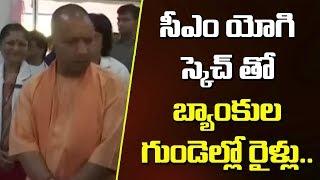 UP CM Yogi Adityanath Inspects Moradabad Govt Hospital ll Uttar Pradesh
