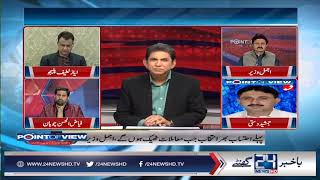 Pakistani people are standing behind cheater leaders says Jamshed Dasti