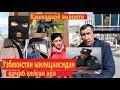 Узбекистан милициясидан кочиб келган аёл, Кашкадарё вилояти
