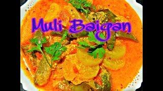छत्तीसगढ़ वाली लाजवाब मूली बैंगन की खट्टी सब्जी/Muli baigan curry/baingan sabzi/mooli/My kitchen