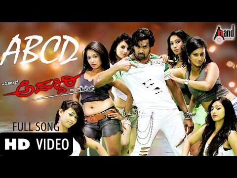 "ADDHURI - ABCD ""Official Video"" Feat. Dhruva Sarja and Radhika Pandith"