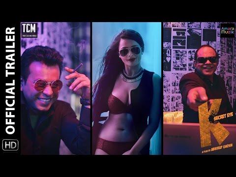 K: Secret Eye | Official Trailer | Rudranil | Rajatava | Debasmita | Abhirup Ghosh