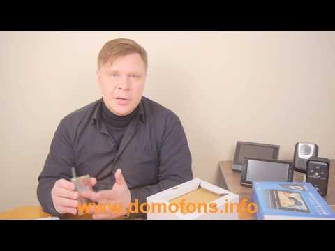 COMMAX - Домофоны Commax Цены на
