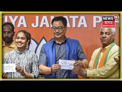 babita-phogat-and-mahavir-phogat-join-the-bjp-family