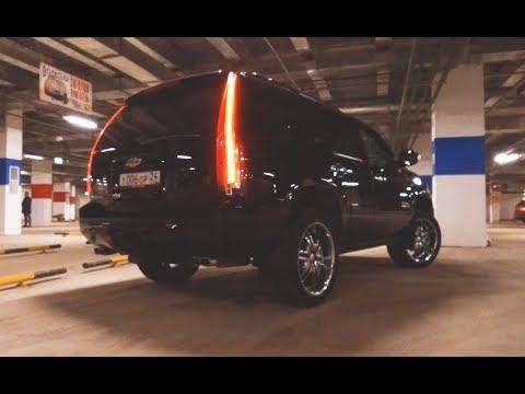 ЧЕСТНО ПРО Chevrolet TAHOE -Тачка Бро