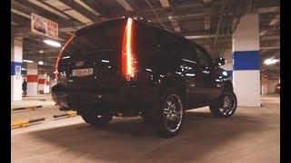 Тачка Бро - Chevrolet TAHOE