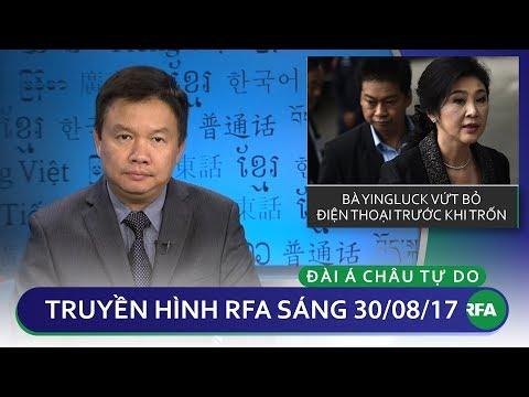 Thời sự sáng 30/08/2017   Bà Yingluck Cựu Thủ tướng Thái vứt bỏ điện thoại bỏ trốn   © Official RFA