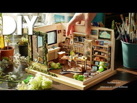 "DIY☺︎miniature ""my atelier dollhouse"" ミニチュアHanabira工房の仕事部屋 Retro (antique) furniture レトロな家具の作り方~"