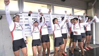 第95回全日本ボート選手権