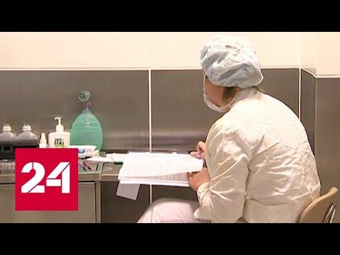 Новые заболевшие в Приморье: власти изучают опыт Москвы в борьбе с COVID-19 - Россия 24