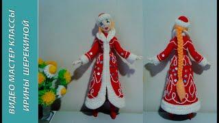 Снігуронька, ч. 5. Snegurochka. p.5. Amigurumi. Crochet. В'язані іграшки. В'яжемо разом.