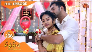 Chithi 2 - Ep 248 | 19 Feb 2021 | Sun TV Serial | Tamil Serial
