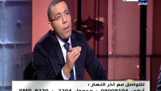 لقاء مع مرشح الشباب محمد مصطفى السلاب يتحدث عن رؤيته الاقتصادية ومحاربة البطالة   |اخر النهار