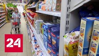 В Твери появятся боксы для сбора продуктов нуждающимся - Россия 24