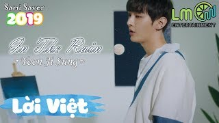 [Lời Việt] In The Rain - Yoon Jisung '윤지성' - Lời Việt #19 (60fps) (Special Project)