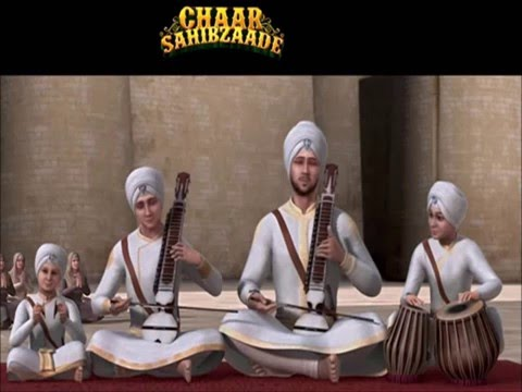 SatGur Nanak Pargateya| Chaar Sahibzaade| With Shabad And Translation