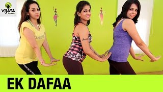 Ek Dafaa Song | Zumba Dance on Ek Dafaa - Chinnamma Song | Vijaya Tupurani | Zumba Workout