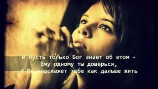 Гр.Жизнь - Шаги.-христианская песня