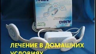 видео Аппарат для лечения суставов в домашних условиях: магнитный прибор