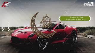 ارابيان درايف جوائز الاسبوع الرابع - حسن كتبي