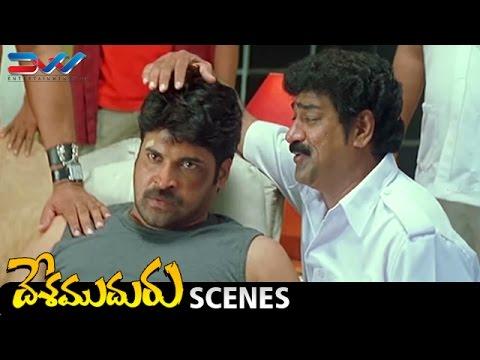Telugu Comedian Raghu Babu Makes Fun Of Subbaraju | Desamuduru Movie Comedy Scenes | Allu Arjun