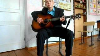 Песня Noize MC - Моё море под гитару