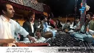موسیقی سنتی بلوچستان