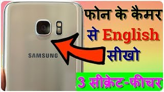 best english learning app for indian (3 Secret Features) Most Important Apps to Help Learn English