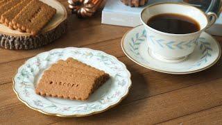 Sub)진짜보다 더 맛있는 로투스 비스코프 쿠키 만들기…