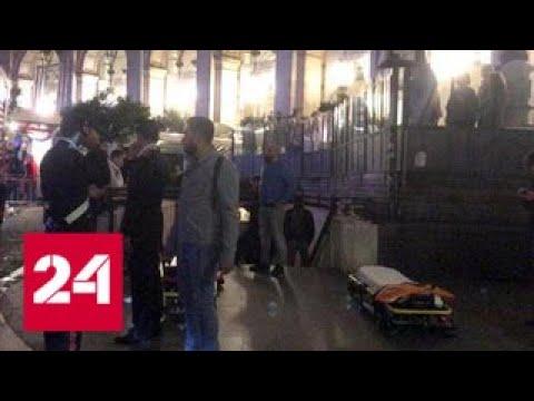 30 человек, в том числе фанаты ЦСКА, пострадали при обрушении эскалатора - Россия 24
