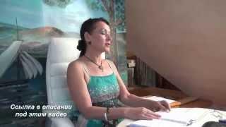 Видео уроки для похудения дома