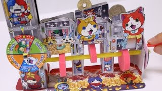 Yo-Kai Watch Piggy Bank Paper Craft