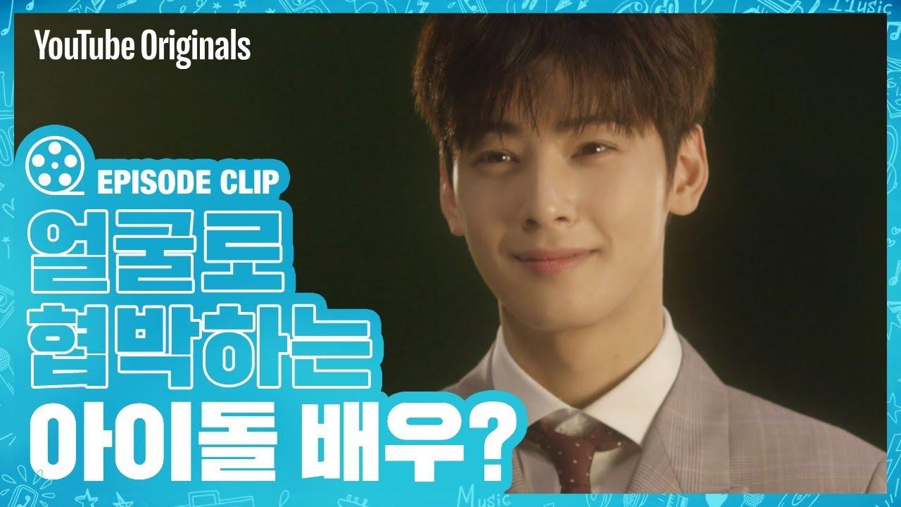 Cha Eunwoo was Asked to Pick Between Lim Soohyang and Seo