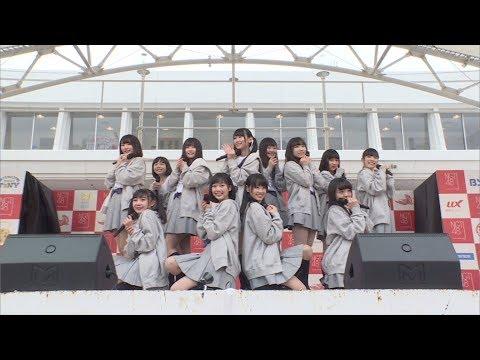 「第3回AKB48グループドラフト会議」候補者 NGT48劇場オープン2周年前々夜祭 前座出演 / AKB48[公式]