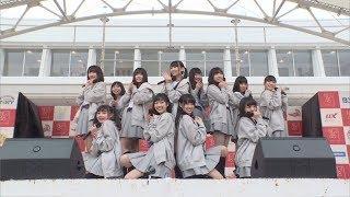 「第3回AKB48グループドラフト会議」候補者 NGT48劇場オープン2周年前々夜祭 前座出演 / AKB48[公式] AKB48 検索動画 26