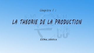 """La Microéconomie - Chapitre 1 : """"la théorie de la production"""" 2ème séance"""